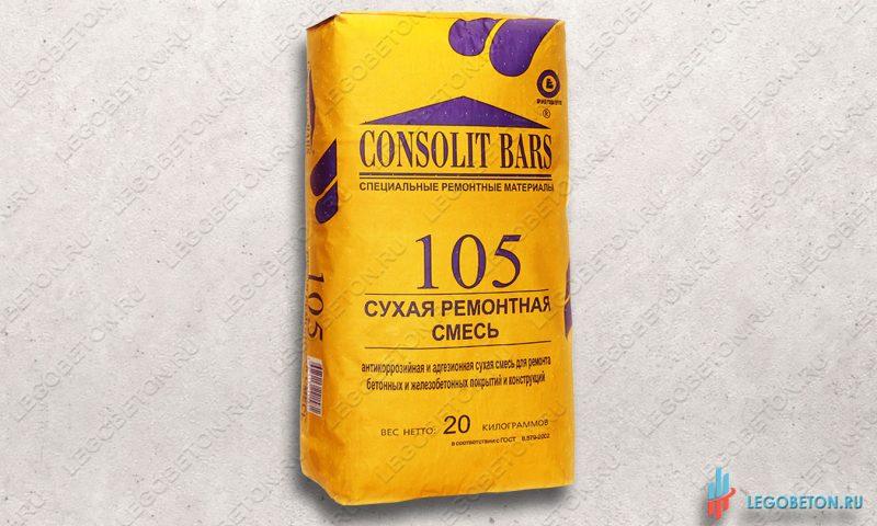 CONSOLIT BARS 105 — высокоадгезионная праймер-грунтовка (сухая смесь)