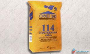 CONSOLIT BARS 114 безусадочная высокопрочная (В 60) литьевая ремонтная смесь купить в москве