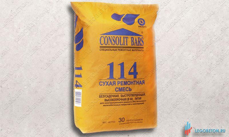 CONSOLIT BARS 114 безусадочная высокопрочная (В 60) литьевая ремонтная смесь