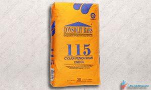 CONSOLIT BARS 115 безусадочная финишная тиксотропная ремонтная смесь (В30) купить в Москве