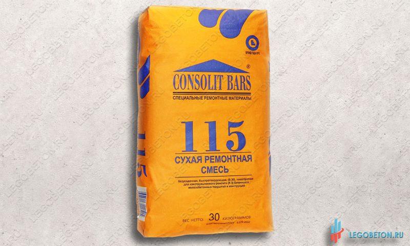 CONSOLIT BARS 115 безусадочная финишная тиксотропная ремонтная смесь (В30)
