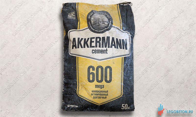 высокопрочный бездобавочный серый цемент М600 Д0 Akkermann