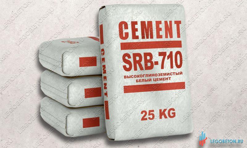 цемент высокоглиноземистый огнеупорный белый SRB 710 (Secar, Франция)