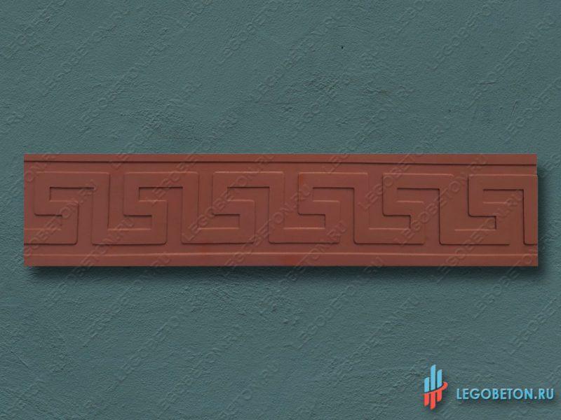 штамп для печатного бетона бордюр Меандр (прямой) из полиуретана-1