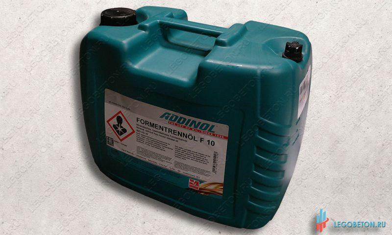 смазка для форм (формовочное масло) Addinol F-10 (Германия)