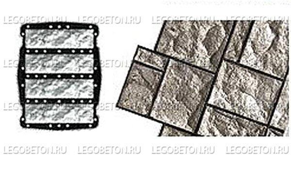 055. Форма «Камень облицовочный (Рваный № 2)» (attach1 4852)